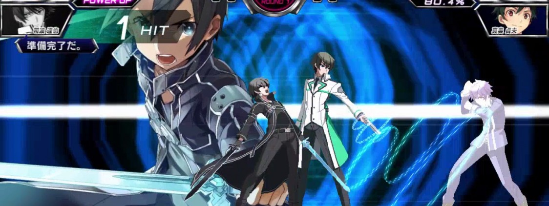 Dengeki Bunko: Fighting Climax is Coming To NA & Europe!