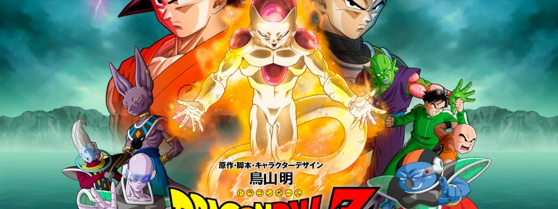 Dragon Ball Z: Resurrection of 'F'  North America Release Date Announced