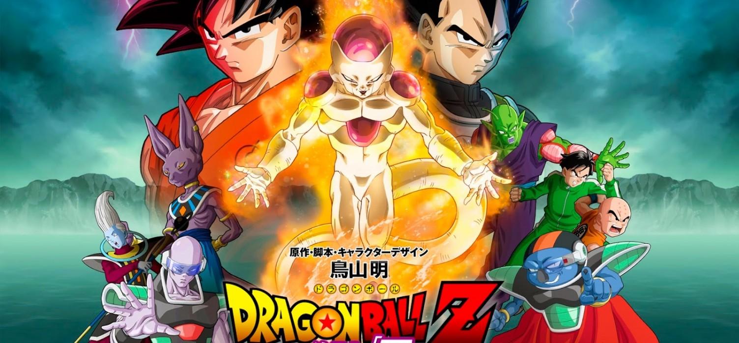 Dragon Ball Z: Resurrection of 'F'  North America Release Date Announced