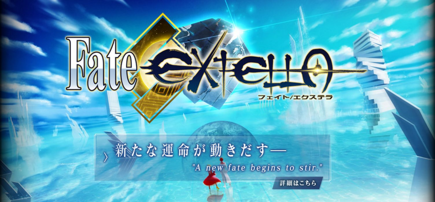 E3 2016: Fate Extella First Impressions