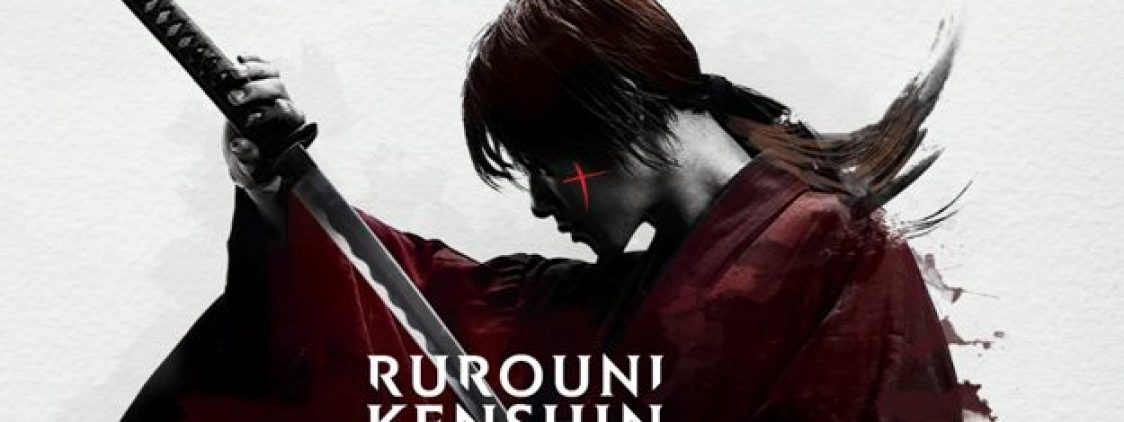Rurouni Kenshin Part 3: The Legend Ends