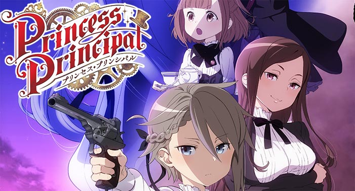 Image result for Princess Principal